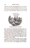 第 178 頁