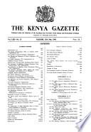 1960年7月12日