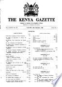 1984年9月14日