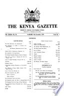 1977年12月9日