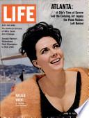 1962年6月15日