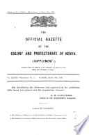1926年3月10日