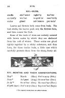 第 10 頁