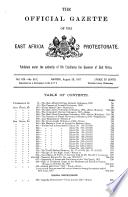 1917年8月29日