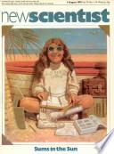 1978年8月3日