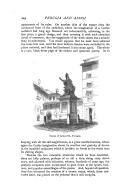 第 244 頁