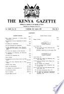 1991年8月23日