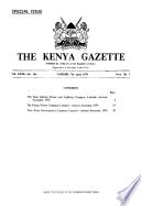 1978年4月7日