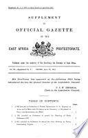 1918年4月24日