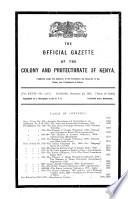 1925年12月23日