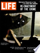 1962年8月31日