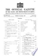 1955年9月6日