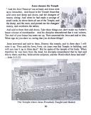 第 89 頁