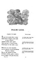第 241 頁