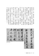 第 28 頁