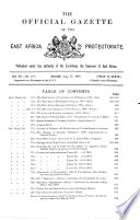 1918年7月17日