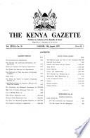 1979年8月24日