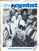 1977年4月7日