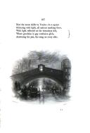 第 217 頁