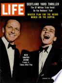 1963年8月23日