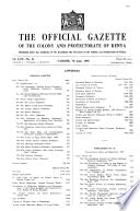 1955年6月7日