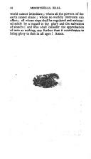 第 38 頁
