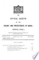 1927年2月8日
