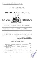 1915年11月17日