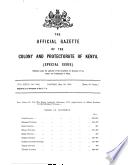 1924年5月20日