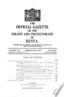 1935年12月31日