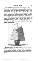 第 37 頁