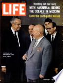 1963年8月9日