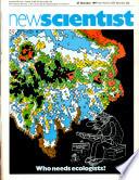 1977年10月27日