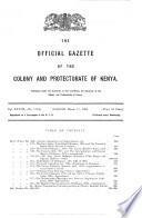 1926年3月17日