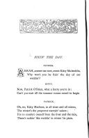 第 96 頁