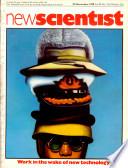 1978年11月23日