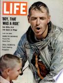 1962年8月3日