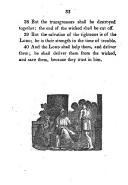 第 33 頁