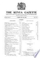 1958年4月22日