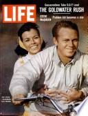 1963年7月12日