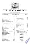 1975年6月13日