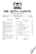 1965年10月5日