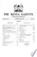 1979年3月2日