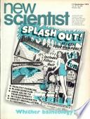 1975年9月11日