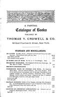 第197页