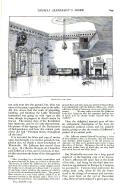 第 649 頁