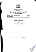 1976 年 6 月 6 日 - 7 月 30 日