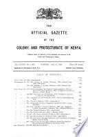 1925年7月15日