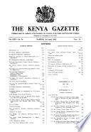 1962年4月3日