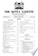 1967年3月17日